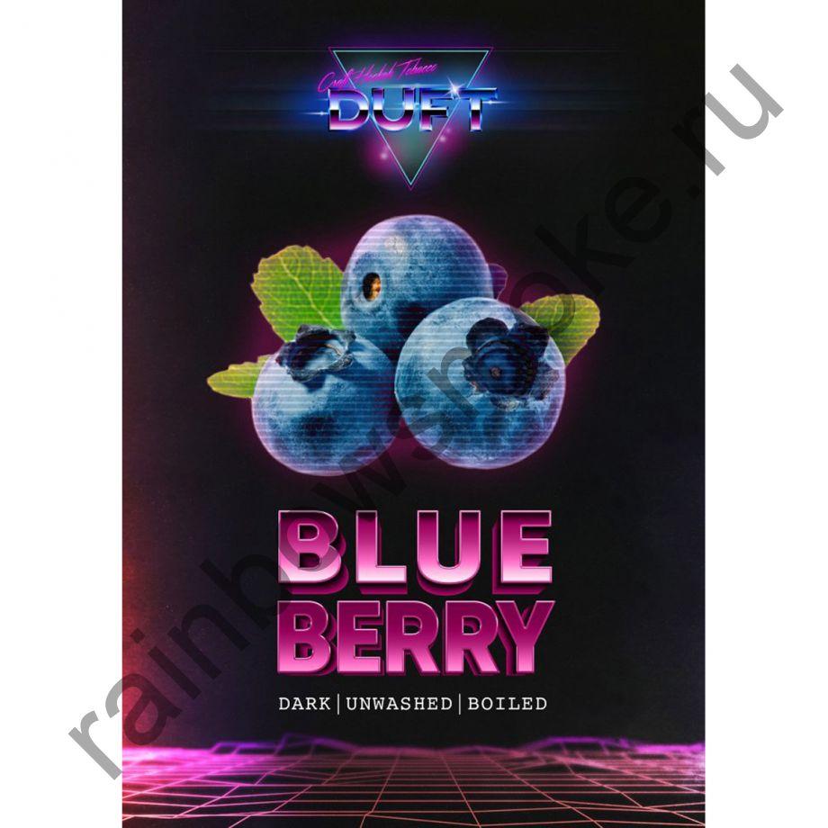 Duft 100 гр - Blueberry (Черника)