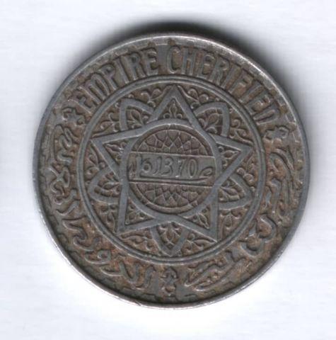 5 франков 1951 года Марокко XF