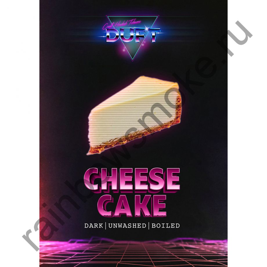 Duft 100 гр - Cheesecake (Чизкейк)