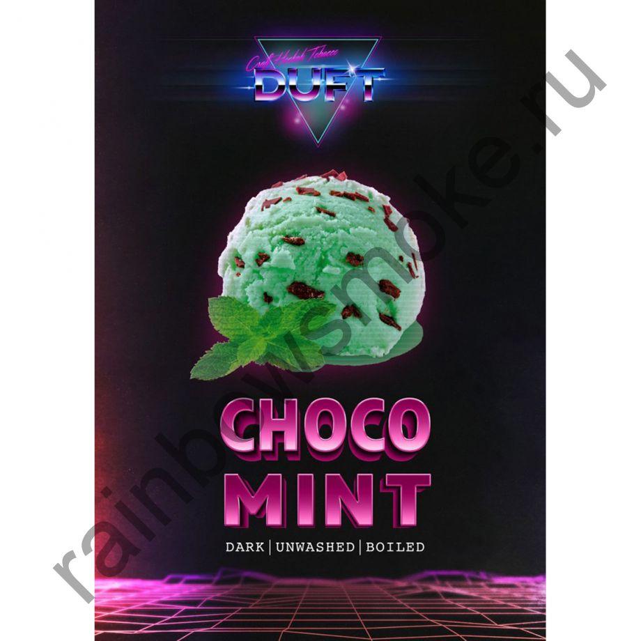 Duft 100 гр - Chocomint (Шоколад с Мятой)