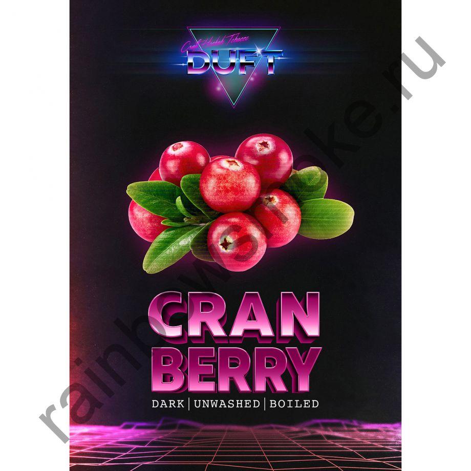 Duft 100 гр - Cranberry (Клюква)