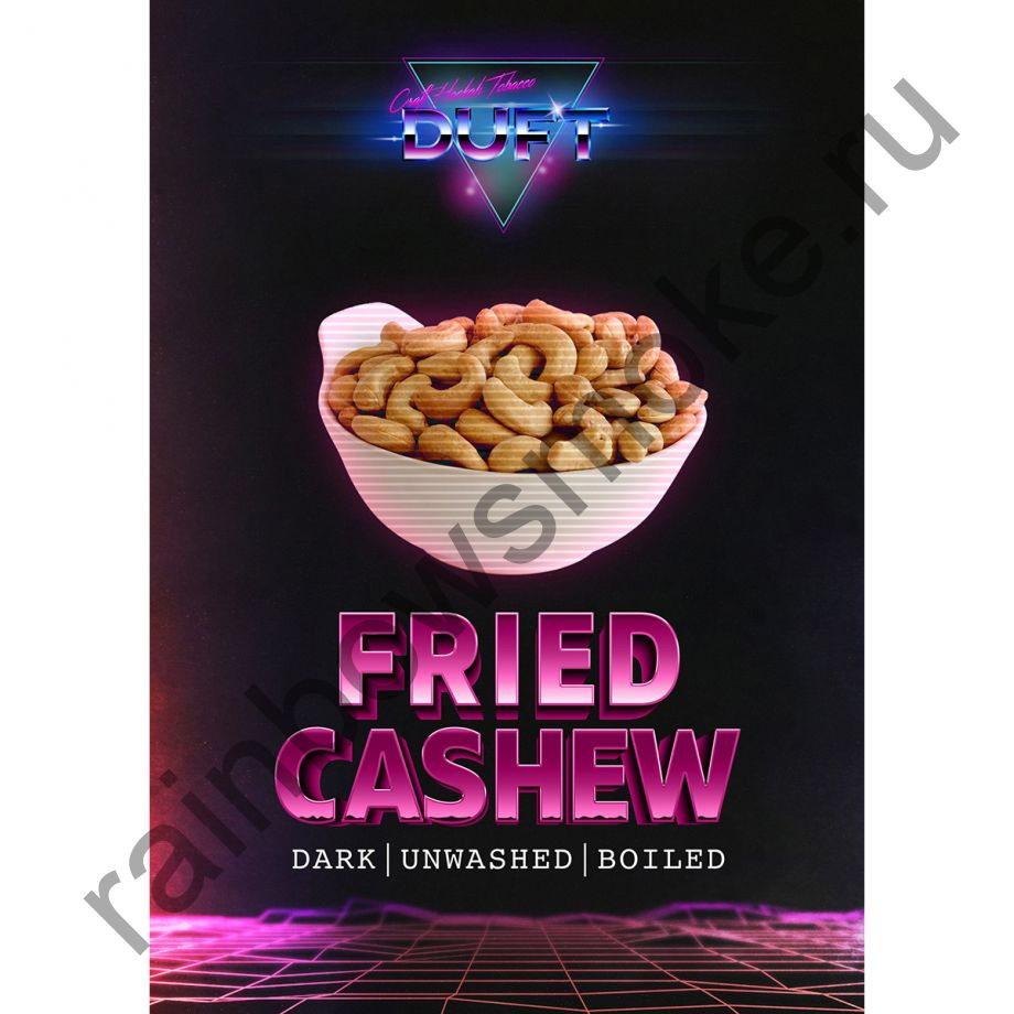 Duft 100 гр - Fried Cashew (Жареный Кешью)