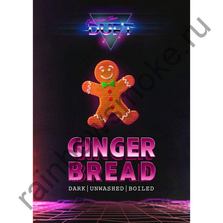 Duft 100 гр - Ginger Bread (Имбирное Печенье)