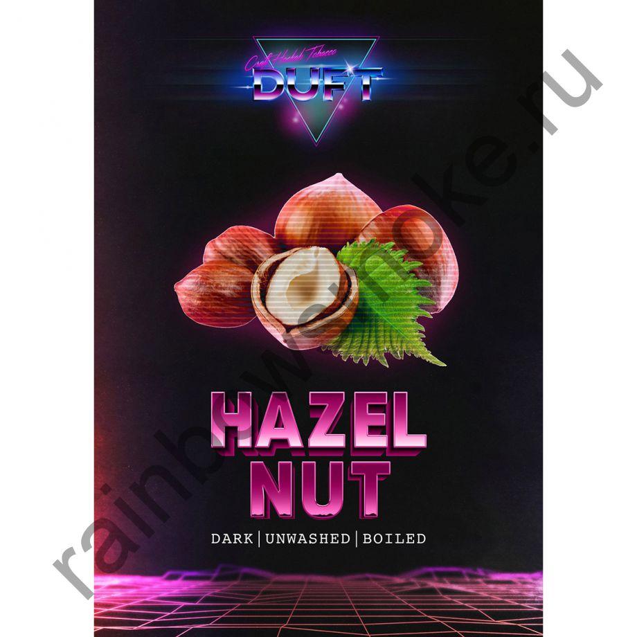 Duft 100 гр - Hazel Nut (Лесной Орех)
