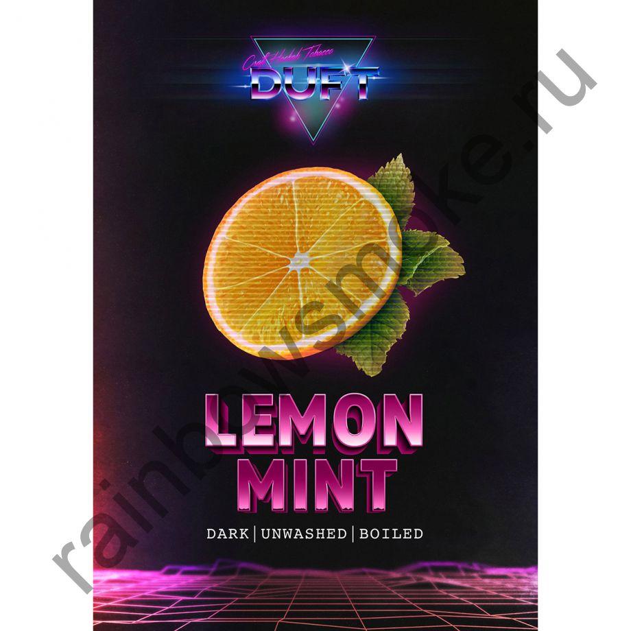 Duft 100 гр - Lemon Mint (Лимон с Мятой)