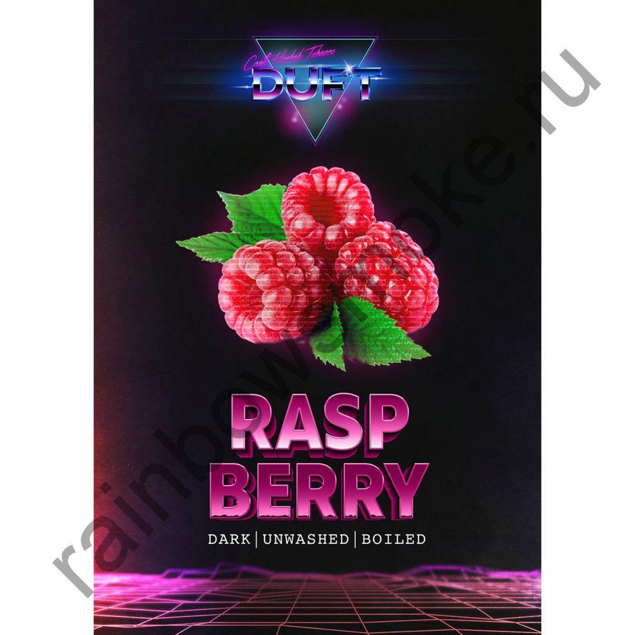 Duft 100 гр - Raspberry (Малина)