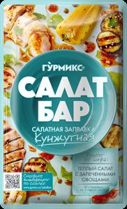 ГУРМИКС Салат-бар заправка КУНЖУТНАЯ 80 г