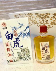 Китайский бальзам «Huo Luo You» для наружного применения ,30 мл
