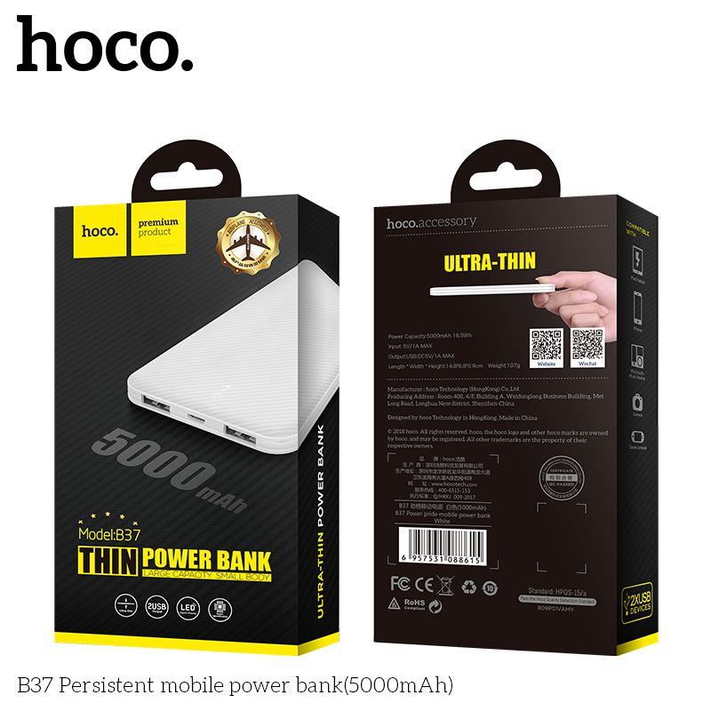 Портативный аккумулятор HOCO B37 Persistent mobile (5000mAh), белый