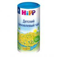 Чай Hipp ФЕНХЕЛЬ с 4мес