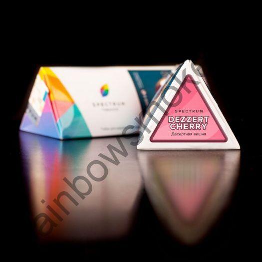 Spectrum 100 гр - Dezzert Cherry (Десертная Вишня)