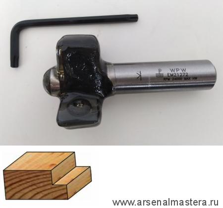 Фреза для выборки четверти со сменными ножами 35x12x65x12 C12.7 W.P.W. EM21272