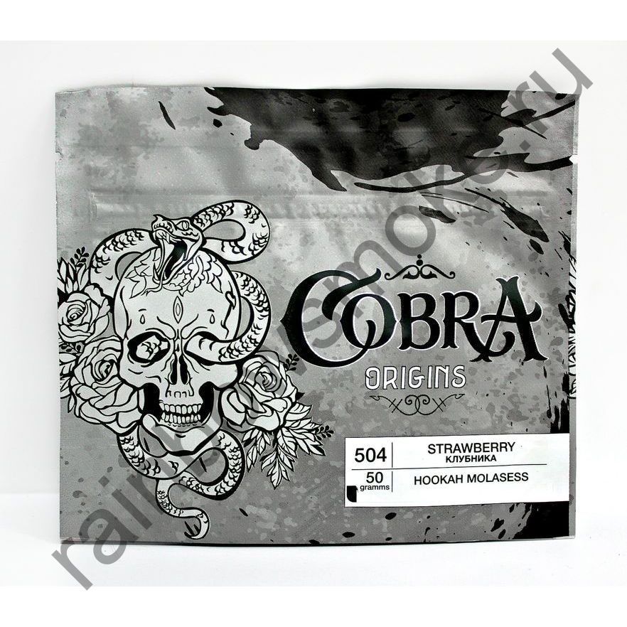 Cobra Origins 50 гр - Strawberry (Клубника)