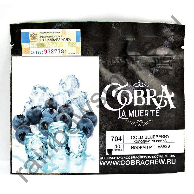 Cobra La Muerte 40 гр - Cold Blueberry (Белая Груша)