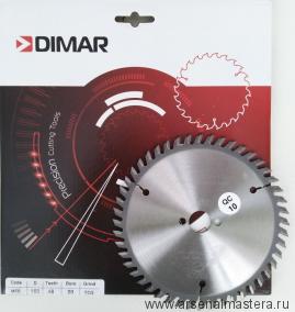 Пила по ДСП и МДФ D160x20x2,8 Z48 DIMAR 90105333