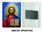 ИИСУС ХРИСТОС. Магнитик на перламутровой индийской ракушке