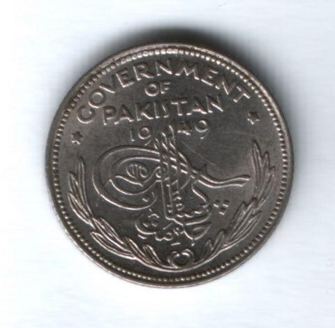 1/4 рупии 1949 года Пакистан XF+