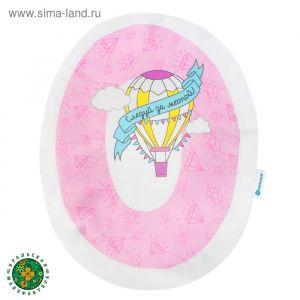"""Подушка """"Крошка Я"""" О 40х38 см, розовый, велюр, 100% п/э    4125413"""