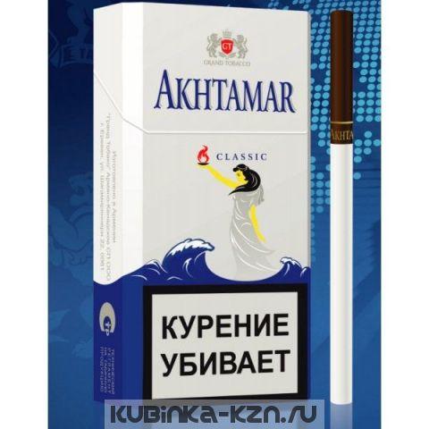 Купить армянские сигареты казань сигареты кент 8 купить дешево