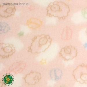 """Плед """"Экономь и Я"""" 150х130 см, Овечки, 150 г/м?, 100% п/э"""