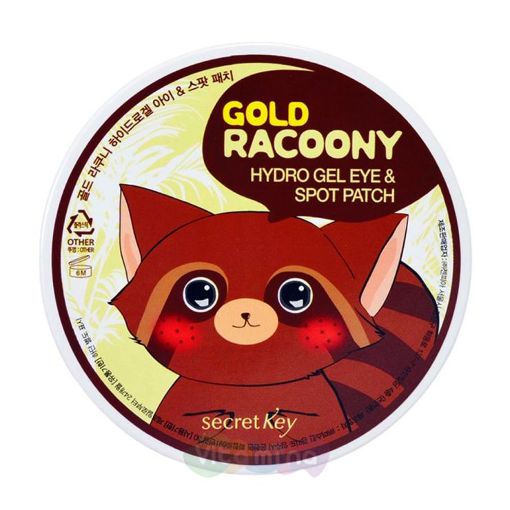 Secret Key Гидрогелевые патчи для глаз Gold Racoony Hydrogel Eye & Spot Patch, 90 шт