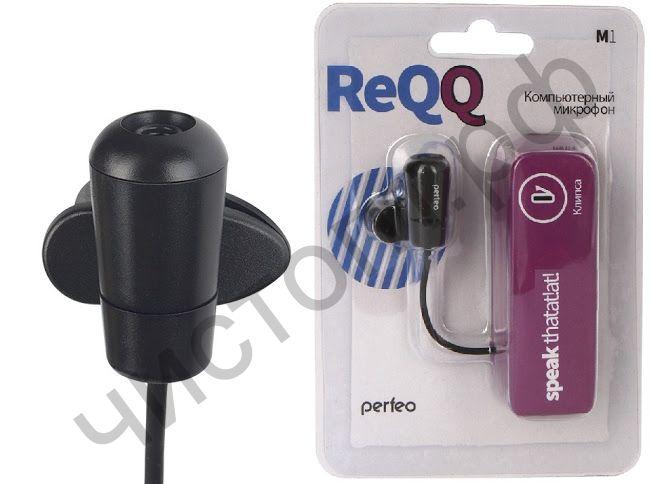 Микрофон для комп. Perfeo M-1 черный клипса (кабель 1,8 м, разъём 3,5 мм)