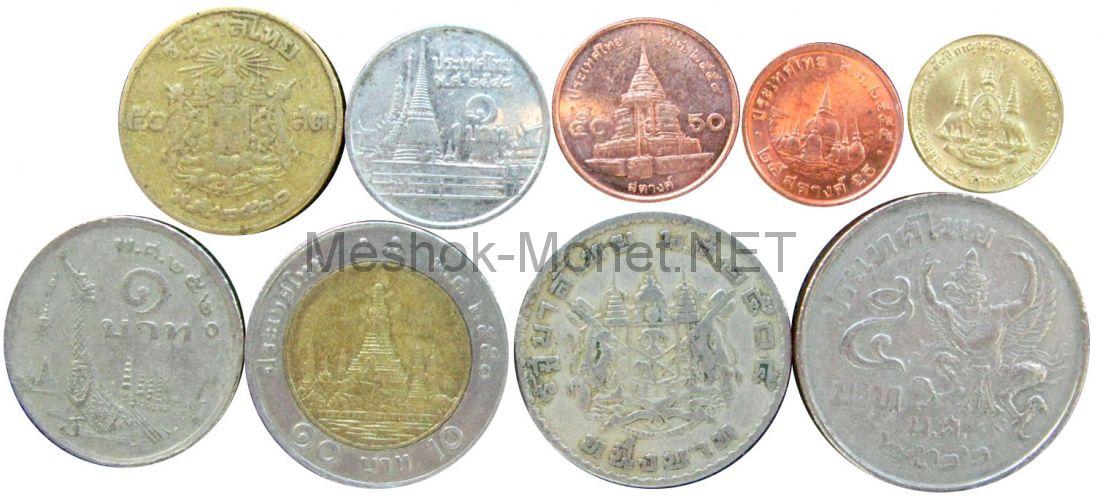 Набор монет Тайланда (9 монет)