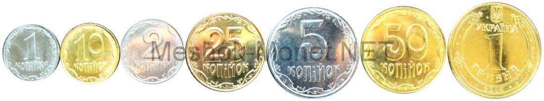 Набор монет Украины (7 монет)