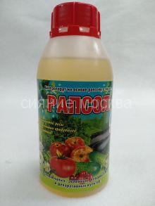 Рапсол - средство от болезней и насекомых, 500 мл