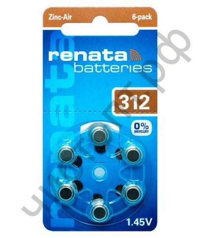 RENATA ZA312 6BL (для слуховых аппаратов)  (60)