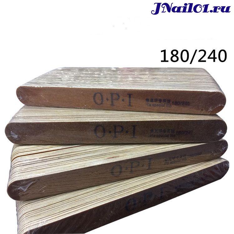 Пилки OPI на деревянной основе 180/240