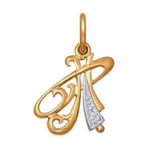 Подвеска-буква из комбинированного золота с фианитом 030082 SOKOLOV