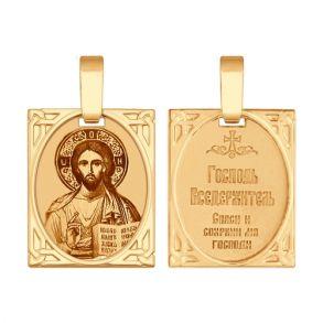 Золотая иконка «Господь Вседержитель» 102243 SOKOLOV