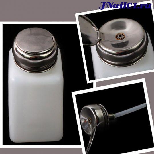 Ёмкость для гелей и жидкостей (помпа) 200 МЛ