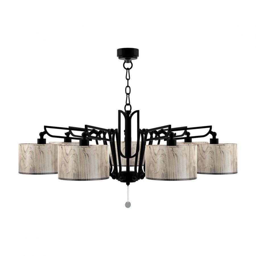 Подвесная люстра Lamp4you Hightech M1-07-BM-LMP-Y-6