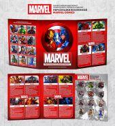 Набор цветных рублей Супергерои MARVEL - в подарочном альбоме ПЕРСОНАЖИ ВСЕЛЕННОЙ MARVEL