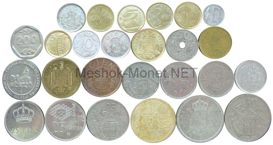 Набор монет Испании (26 монет)
