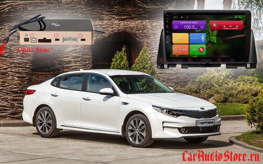 KIA Optima Redpower 31097 R IPS DSP ANDROID 7