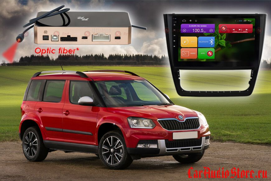 Skoda Yeti (с кондиционером) Redpower 31404 R IPS DSP ANDROID 7