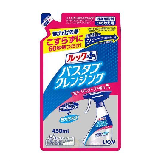 """Lion Чистящее средство для ванной комнаты быстрого действия (с ароматом мыла) """"Look Plus"""", 450мл"""