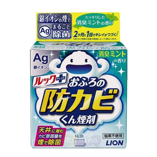 Lion Дымовая шашка для удаления грибка в ванной комнате с ароматом мяты