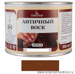 Воск античный Antik wachs 500мл Borma Wachs цв.53 светлый орех арт.3403