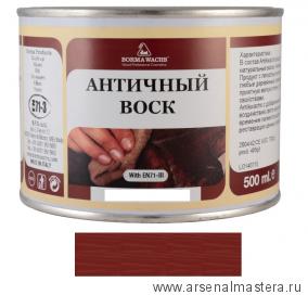 Воск античный Antik wachs 500мл Borma Wachs цв.62 махагон арт.3419