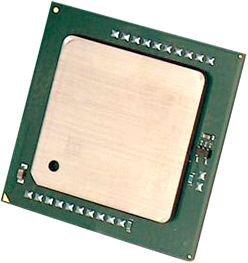Процессор HPE DL160 Gen9 E5-2620v4 FIO Kit 801287-L21