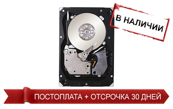 Жесткий диск Seagate 300Gb 15K 3.5 FC, ST3300656FC