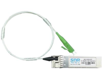 Модуль SFP CWDM оптический двунаправленный (BIDI), дальность до 40км (16dB), 1330нм