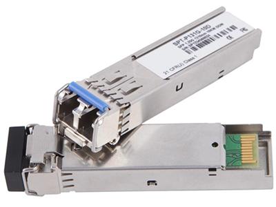 Трансивер Lenovo 8Gb FC SW SFP Transceivers (Pair), 00Y2523