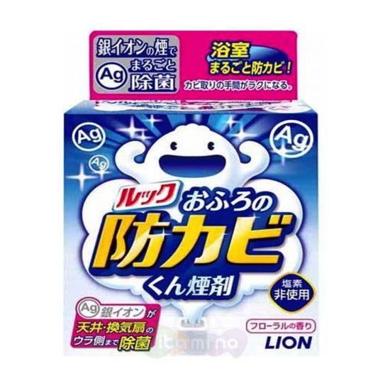 Lion Дымовая шашка для удаления грибка в ванной комнате с цветочным ароматом, 5гр