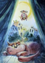 Почтовая открытка Ночной театр