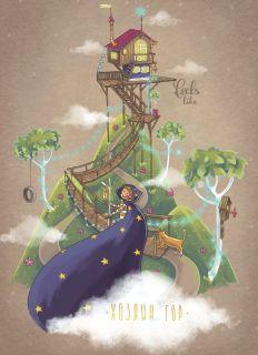 Почтовая открытка Хозяин гор